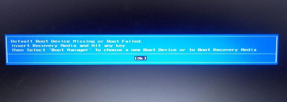 حل مشكلة رسالة Default Boot Device Missing or Boot Failed  :