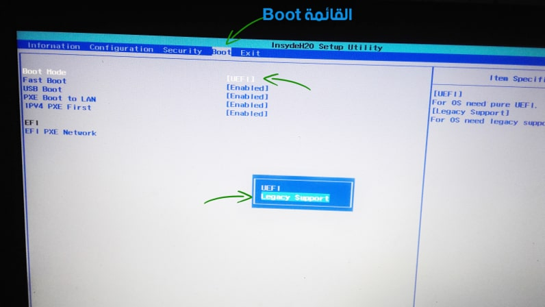 boot mode Uefi to legacy support lenovo