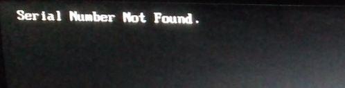 حل مشكل الرسالة Product Information not valid في أجهزة HP و