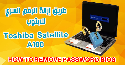how-to-remove-password-bios-TOSHIBA